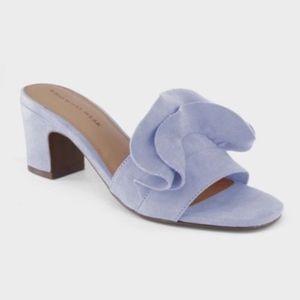 Who What Wear Zadie Ruffle Heeled Slide Sandal